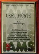 """мастер-класс JAMS и повышение квалификации ветеринарных врачей, ветклиника """"Ветус"""""""